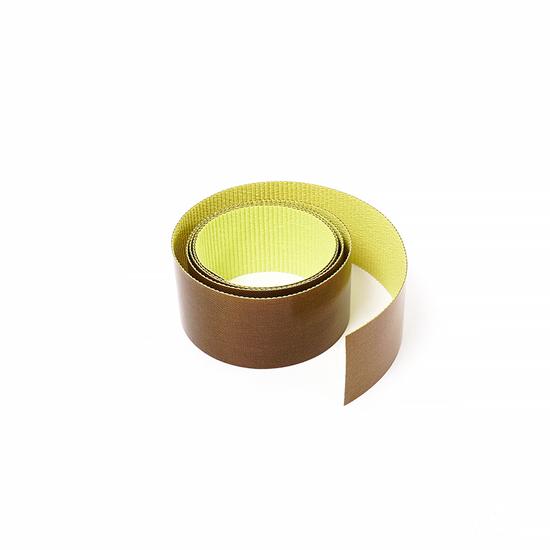 Armalon Selamaxx 35mm X 0,13mm